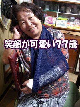 Egaoga_kawaii_77sai